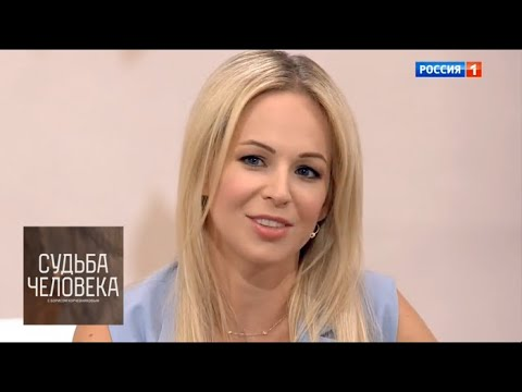 Ирина Медведева Откровенное Видео